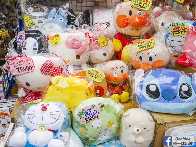 Sasebo Yonka cho Shopping Mall 24