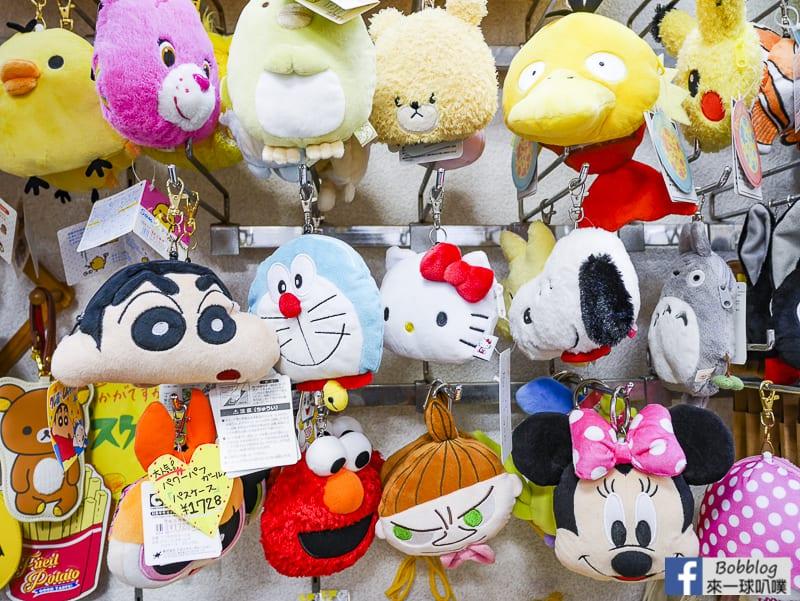 Sasebo Yonka cho Shopping Mall 25