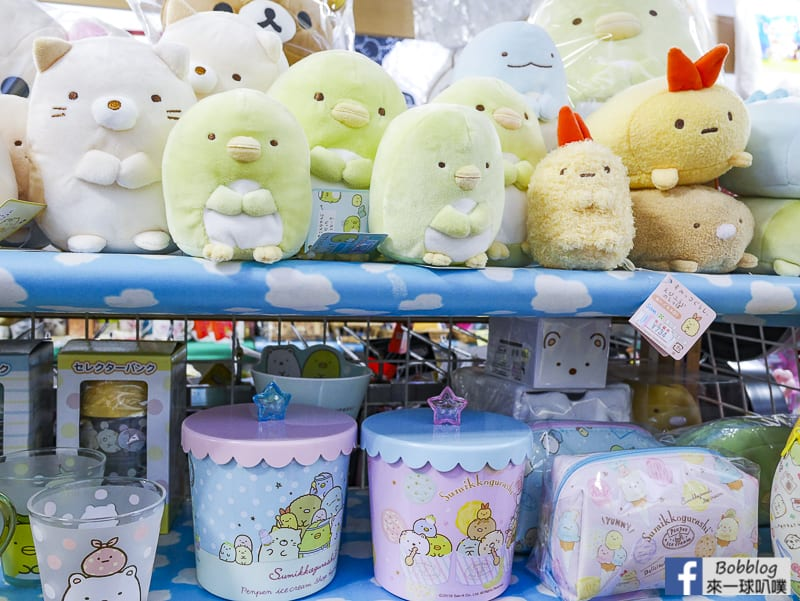 Sasebo Yonka cho Shopping Mall 27