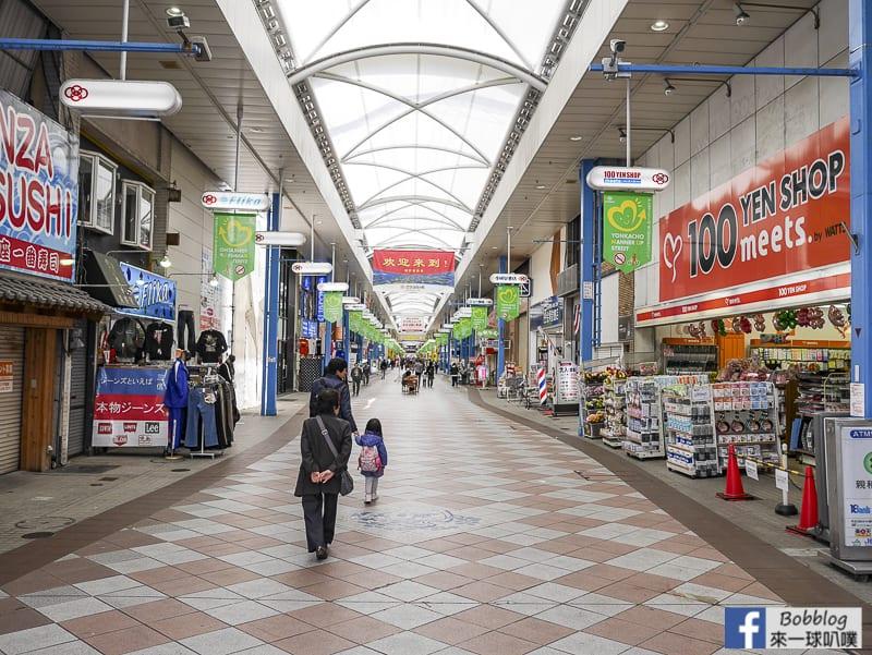 Sasebo Yonka cho Shopping Mall 3