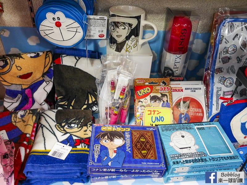 Sasebo Yonka cho Shopping Mall 30