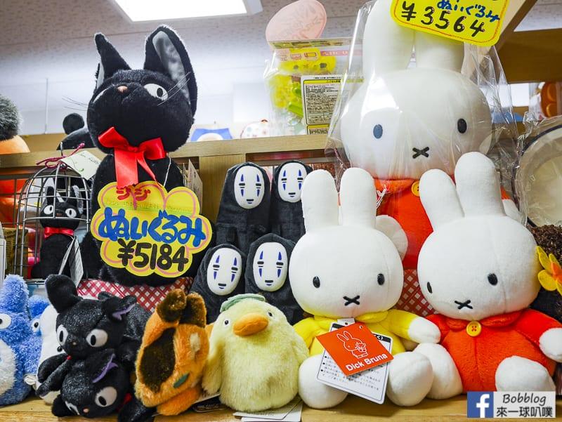 Sasebo Yonka cho Shopping Mall 32