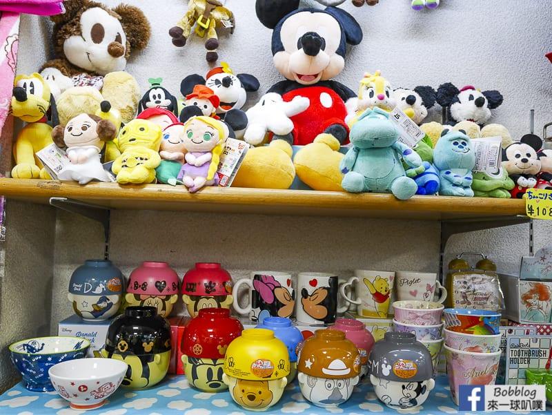 Sasebo Yonka cho Shopping Mall 33