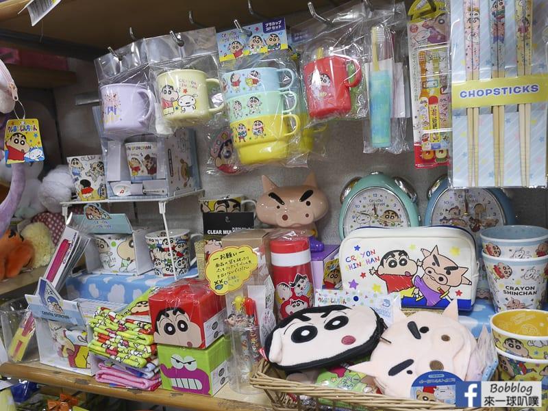 Sasebo Yonka cho Shopping Mall 35