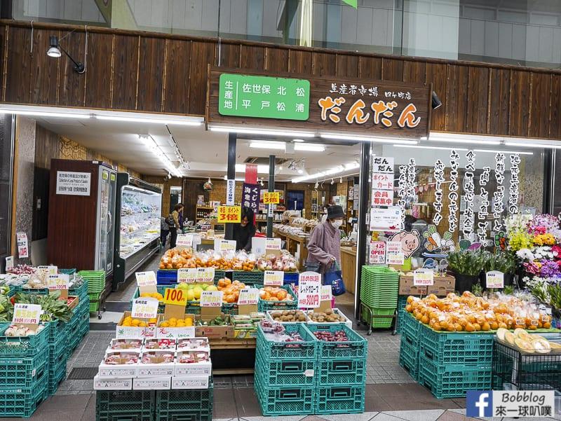 Sasebo Yonka cho Shopping Mall 36
