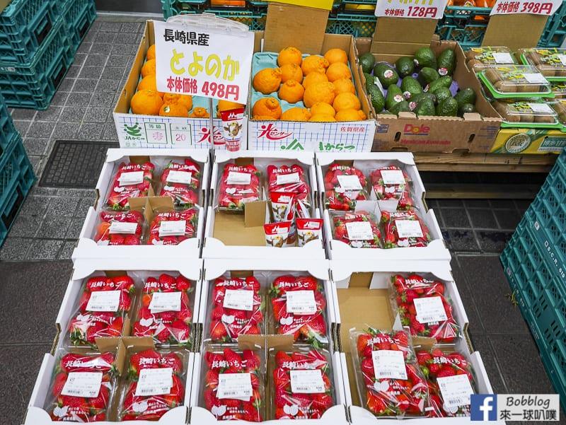 Sasebo Yonka cho Shopping Mall 37