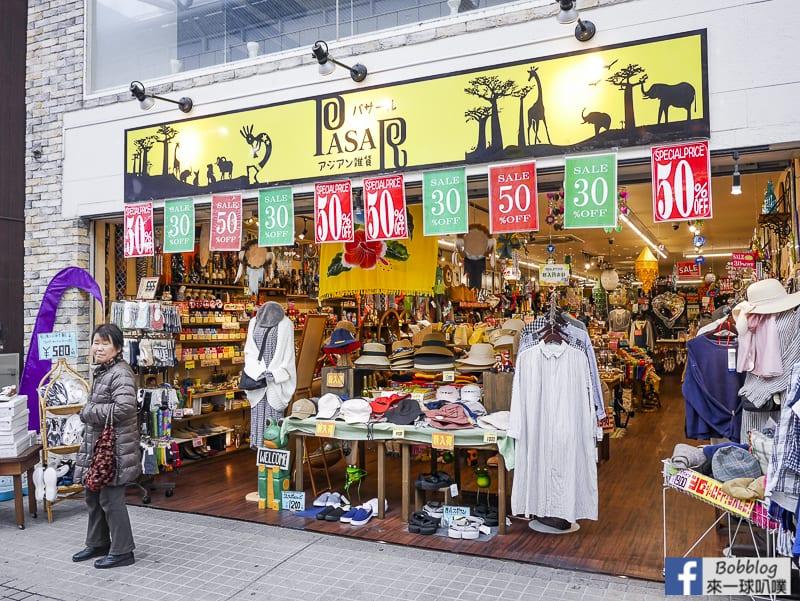 Sasebo Yonka cho Shopping Mall 39