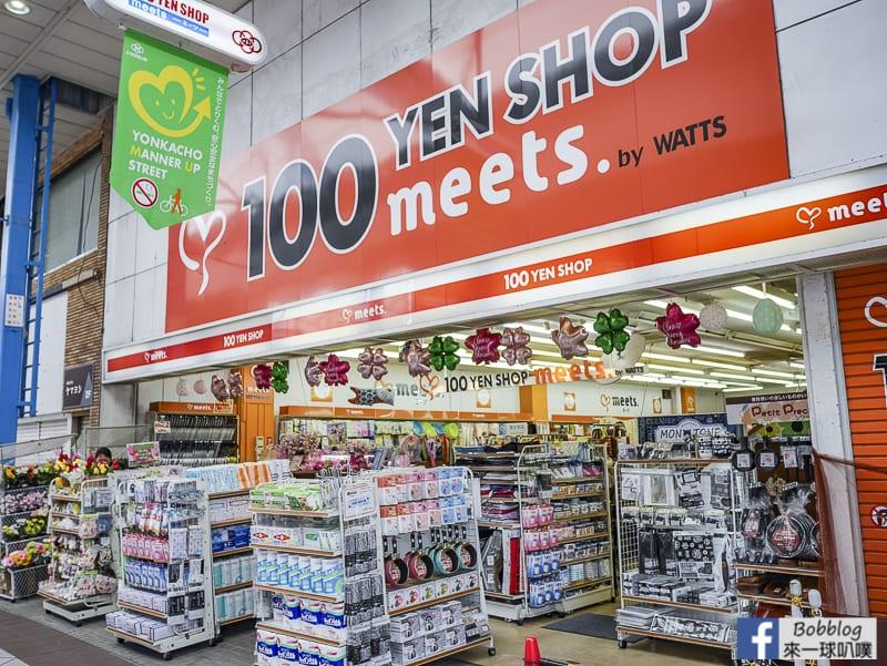 Sasebo Yonka cho Shopping Mall 4
