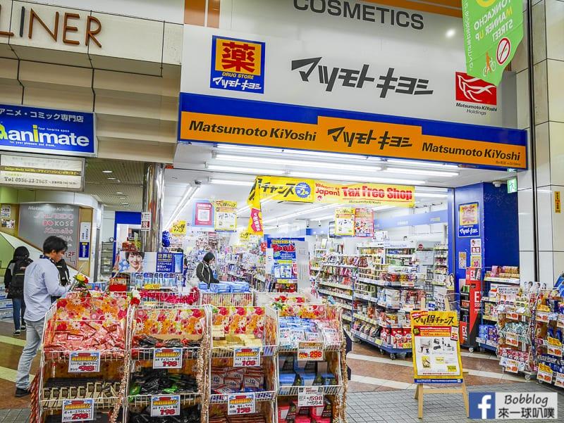 Sasebo Yonka cho Shopping Mall 45