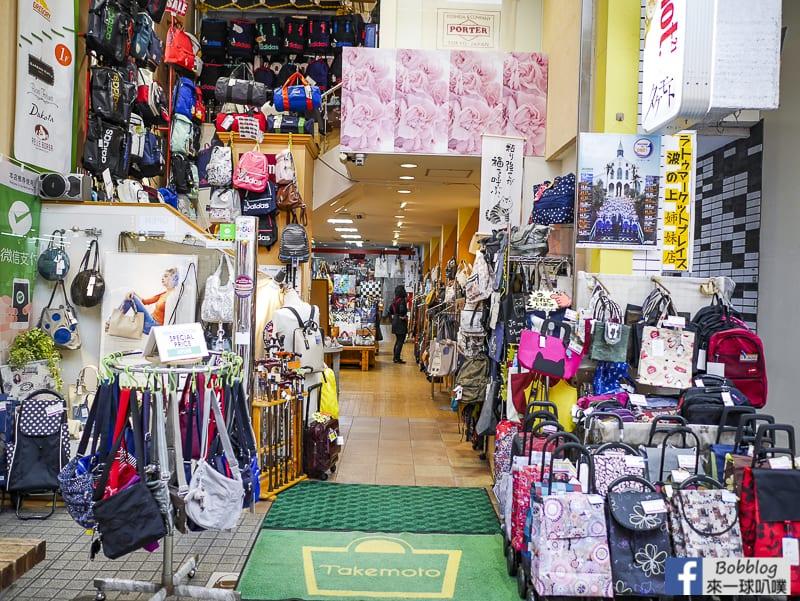 Sasebo Yonka cho Shopping Mall 46