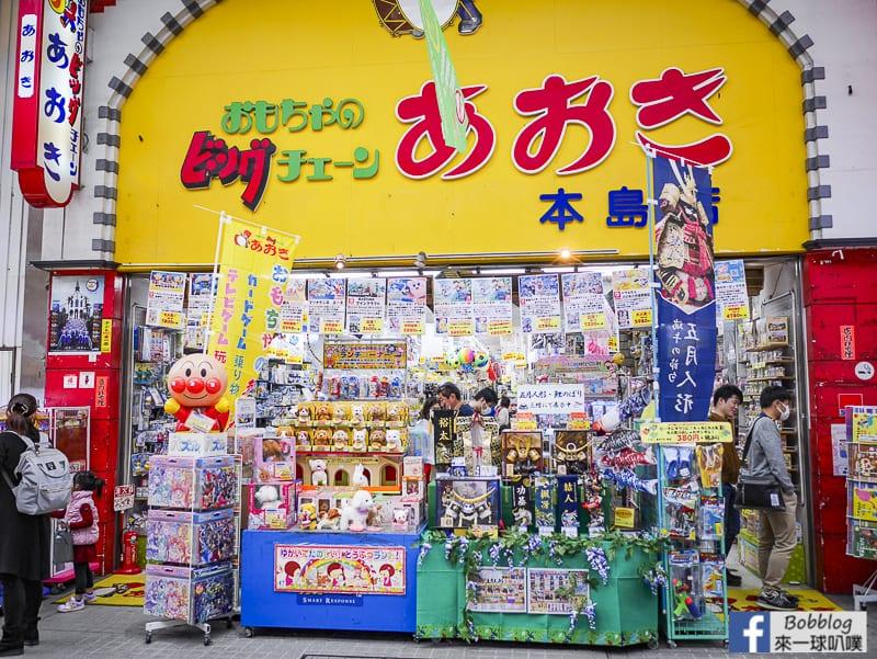 Sasebo Yonka cho Shopping Mall 48