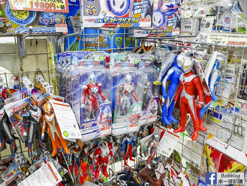 Sasebo Yonka cho Shopping Mall 52