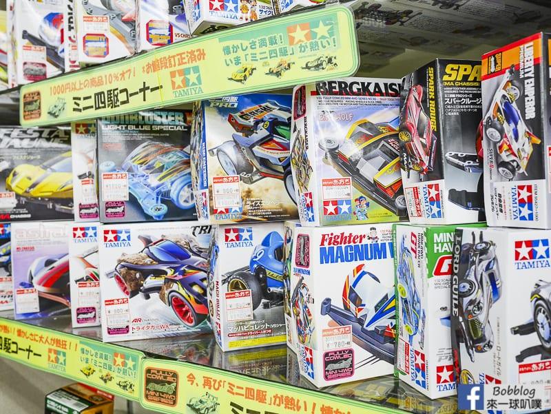 Sasebo Yonka cho Shopping Mall 56
