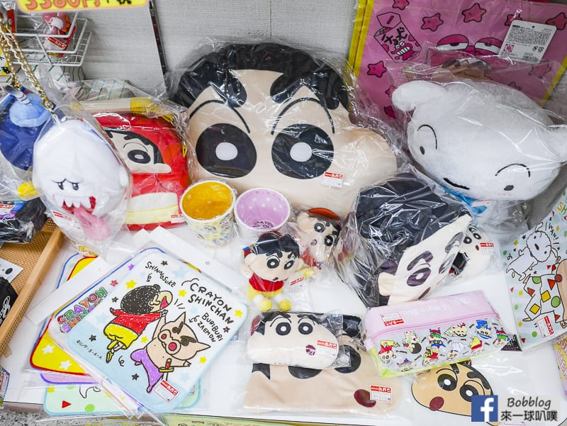 Sasebo Yonka cho Shopping Mall 58