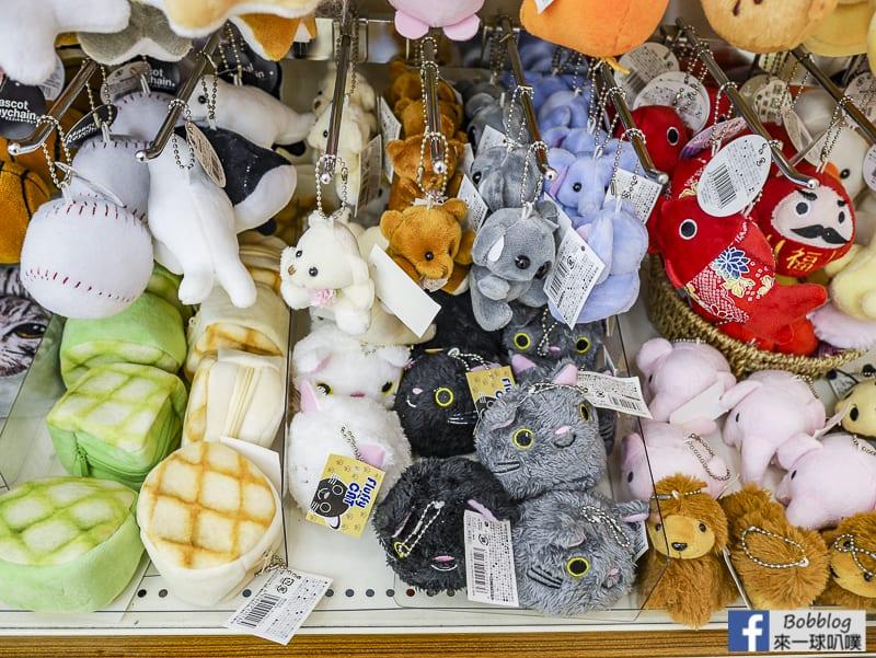 Sasebo Yonka cho Shopping Mall 6