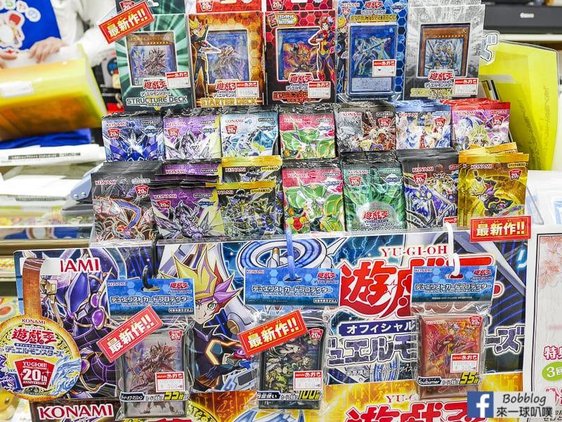Sasebo Yonka cho Shopping Mall 61