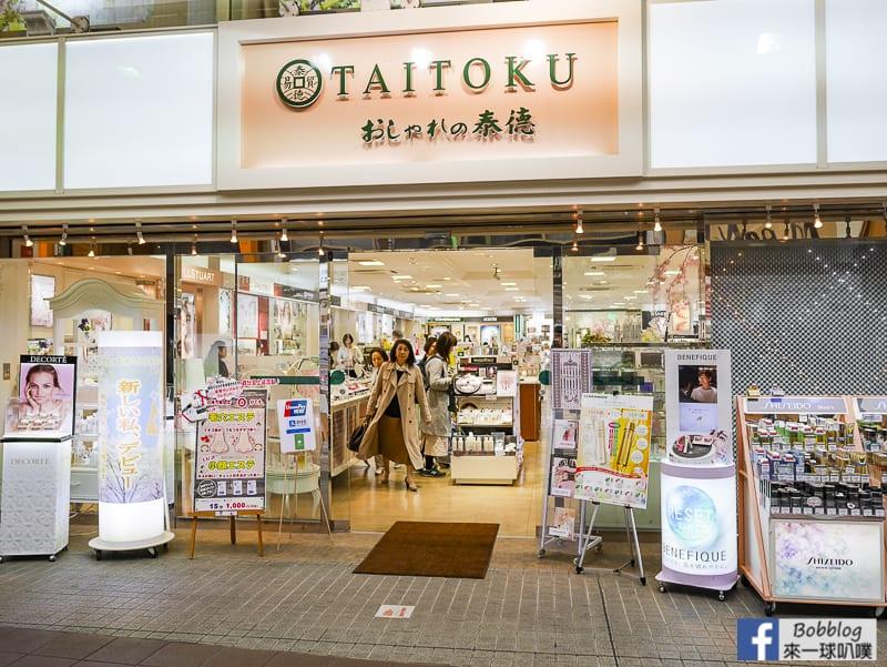 Sasebo Yonka cho Shopping Mall 63