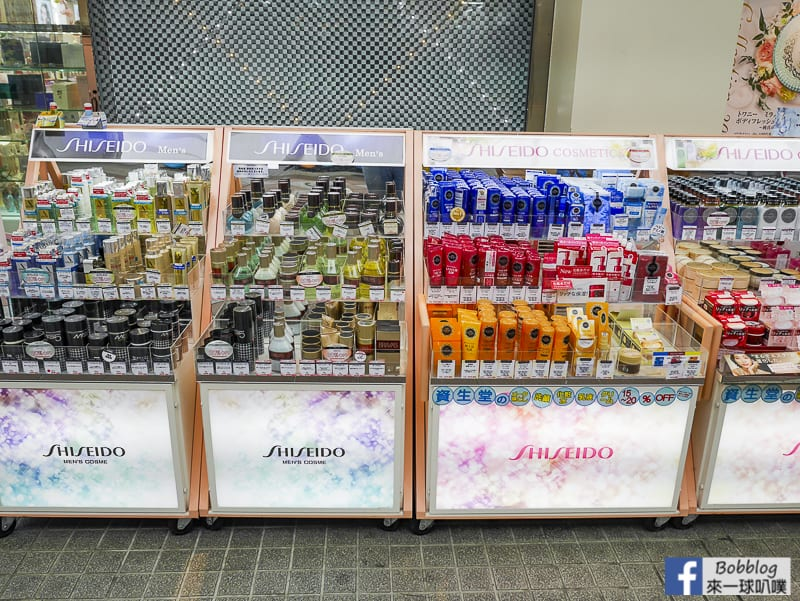 Sasebo Yonka cho Shopping Mall 64