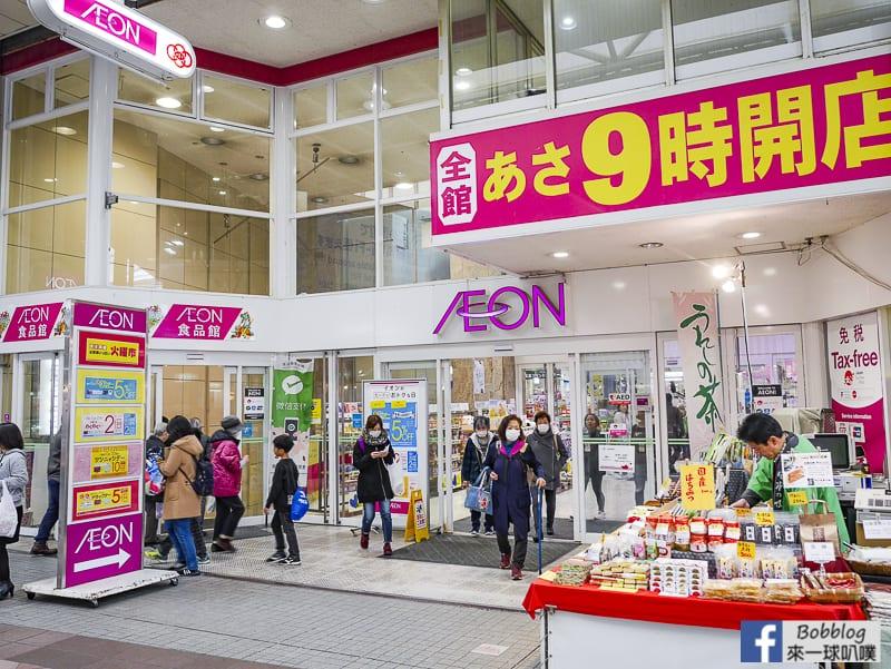 Sasebo Yonka cho Shopping Mall 67