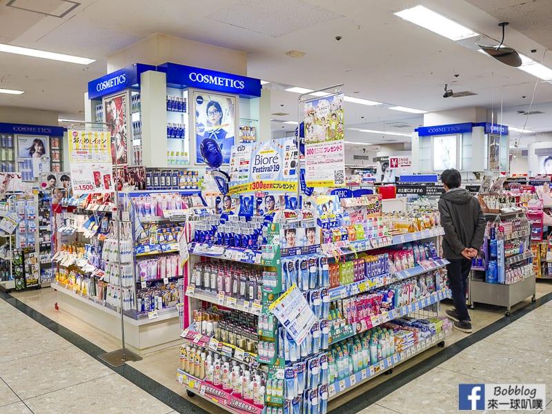 Sasebo Yonka cho Shopping Mall 68