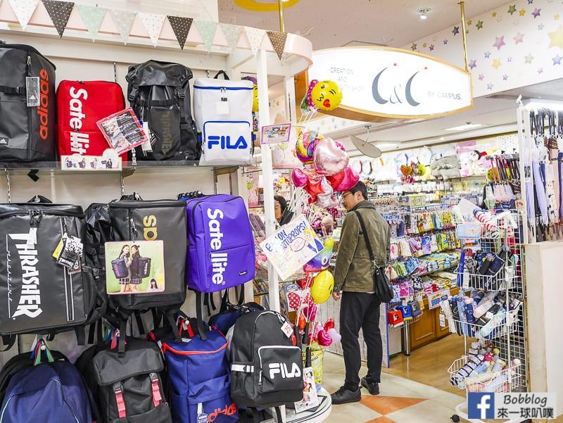 Sasebo Yonka cho Shopping Mall 69