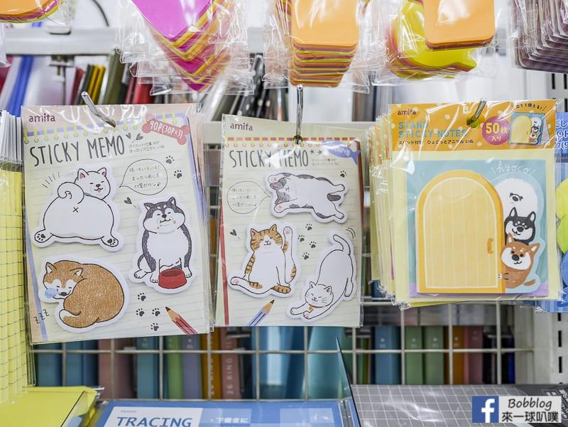 Sasebo Yonka cho Shopping Mall 7