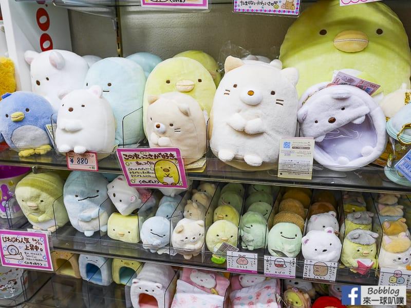 Sasebo Yonka cho Shopping Mall 70