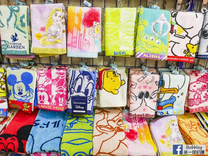 Sasebo Yonka cho Shopping Mall 71