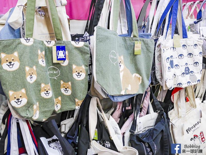 Sasebo Yonka cho Shopping Mall 73