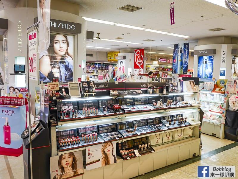 Sasebo Yonka cho Shopping Mall 74