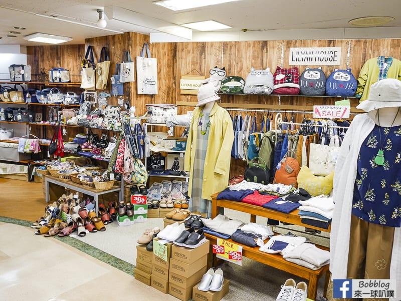 Sasebo Yonka cho Shopping Mall 75