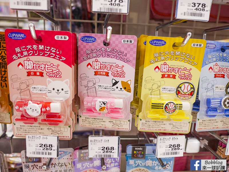 Sasebo Yonka cho Shopping Mall 77