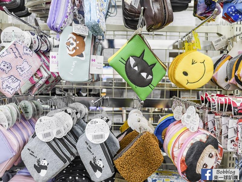 Sasebo Yonka cho Shopping Mall 8