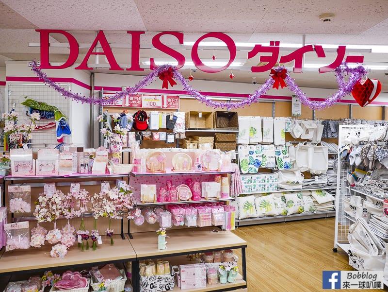 Sasebo Yonka cho Shopping Mall 82