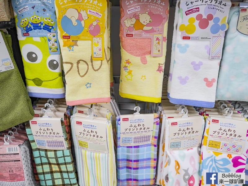 Sasebo Yonka cho Shopping Mall 86
