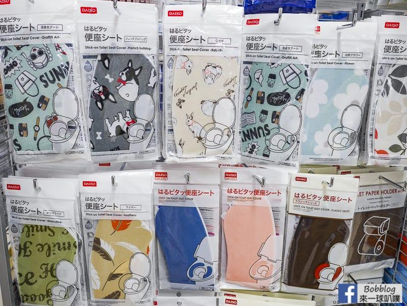 Sasebo Yonka cho Shopping Mall 88