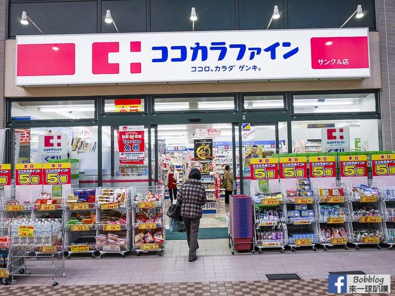 Sasebo Yonka cho Shopping Mall 99