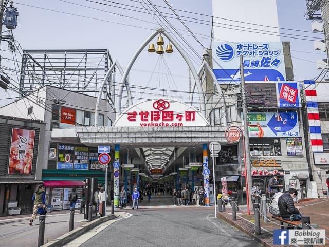 Tunnel Yokocho Shopping Street 37