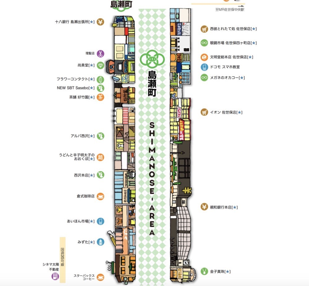 Sasebo shopping3