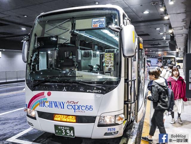 延伸閱讀:豪斯登堡交通-福岡博多,天神,福岡機場到豪斯登堡巴士交通