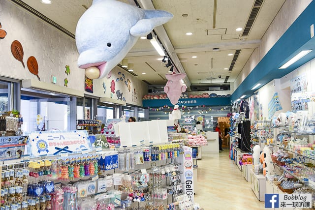 Kujukushima-Aquarium-Umikirara-3