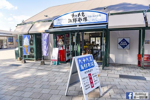 Kujukushima-Boat-Excursions-71