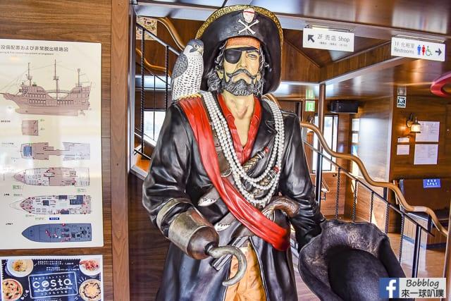 Kujukushima-Boat-Excursions-13