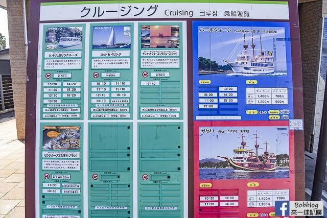 Kujukushima-Boat-Excursions-65