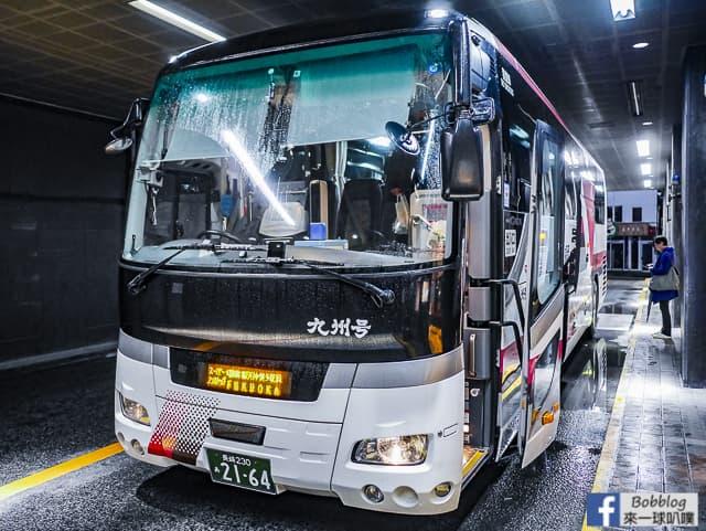 延伸閱讀:福岡到長崎巴士交通-九州號(博多,天神,福岡機場到長崎巴士)
