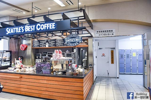 Sasebo-station-13