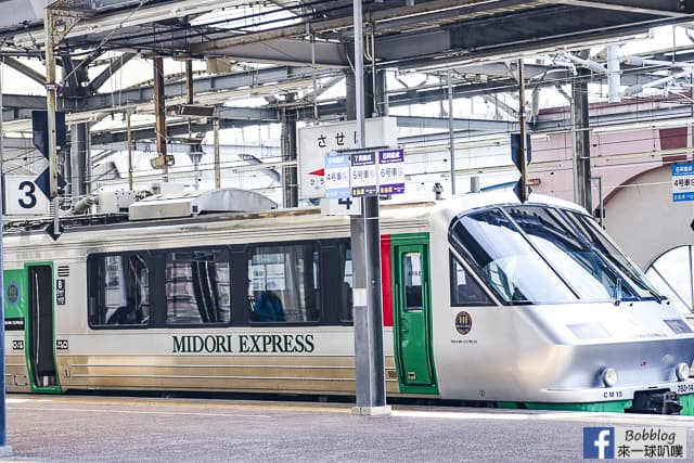 網站近期文章:福岡博多到佐世保JR鐵路交通|JR九州鐵路特急列車綠(みどり,Midori)
