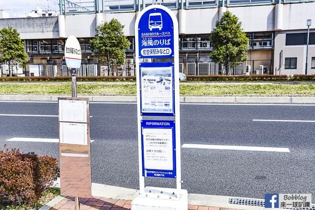 Sasebo-station-28