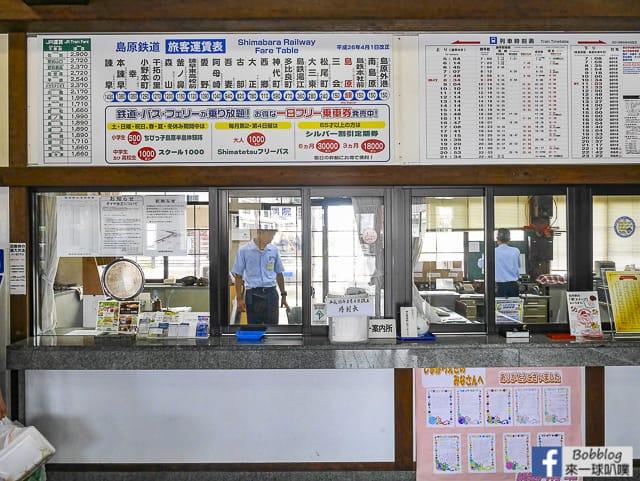 長崎縣島原車站介紹,島原車站寄物 @來一球叭噗日本自助攻略