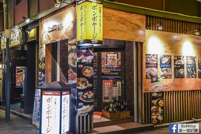 nagasaki-amu-plaza-8